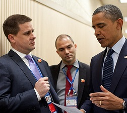 Pfeiffer with Obama