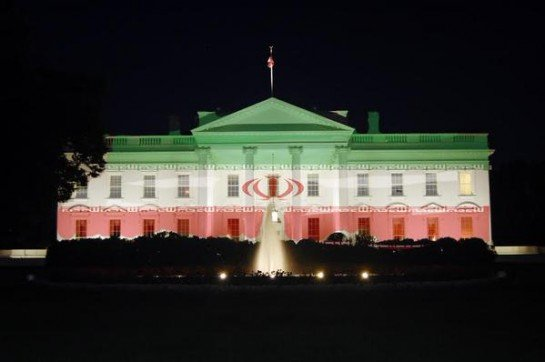 white house Iran flag