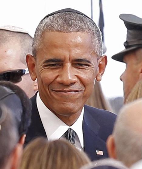 obama-kippah