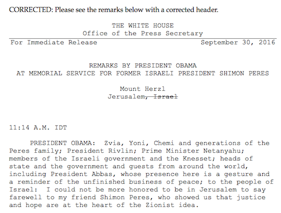 White House Jerusalem transcript